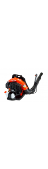 Echo PB-580 Petrol Back Pack Blower With Free 1 Shot 2 Stroke Oil